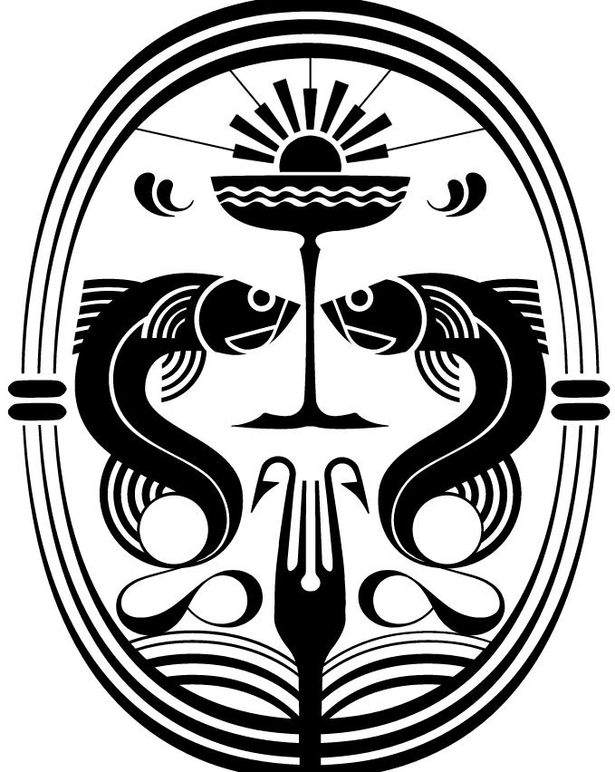 der gute fang_logo